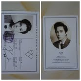 OFFICIAL PHOTOCARD FROM XOXO REG (Kai)